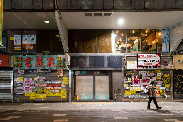 Pandemic Hong Kong - Pubs, bars, restaurants are forced to close at night.