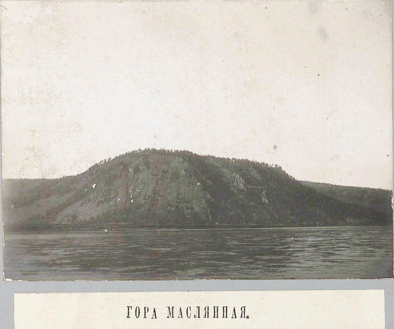 161. Гора Маслянная