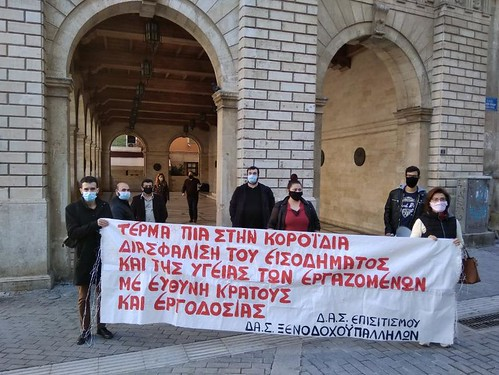 ΗΡΑΚΛΕΙΟ | by PAME-All Workers Militant Front