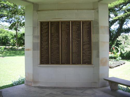 Monument Tantu