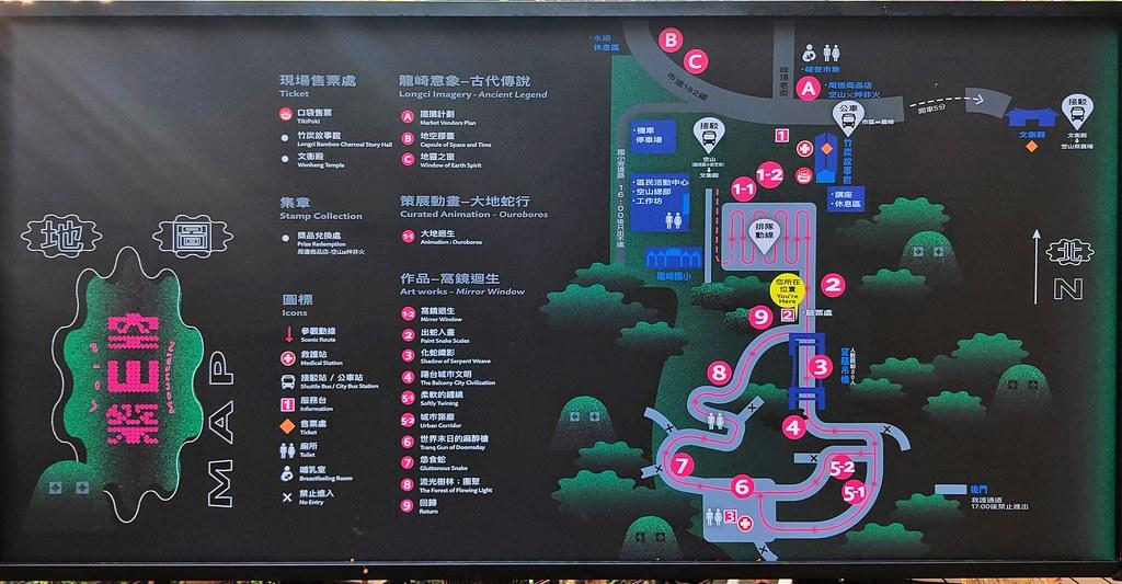 2020台南龍崎空山祭這樣玩 (1)