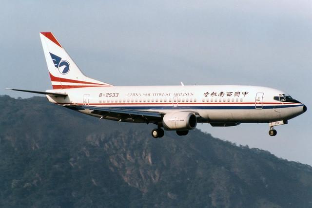 China Southwest Airlines | Boeing 737-300 | B-2533 | Hong Kong Kai Tak