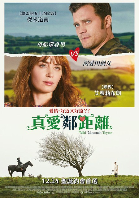 The movie posters & stills of US Movie 《真愛鄰距離》( Wild Mountain Thyme) is launching on Dec 24, 2020 in Taiwan.