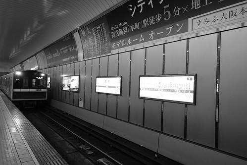24-12-2020 (5th) at Osaka (17)