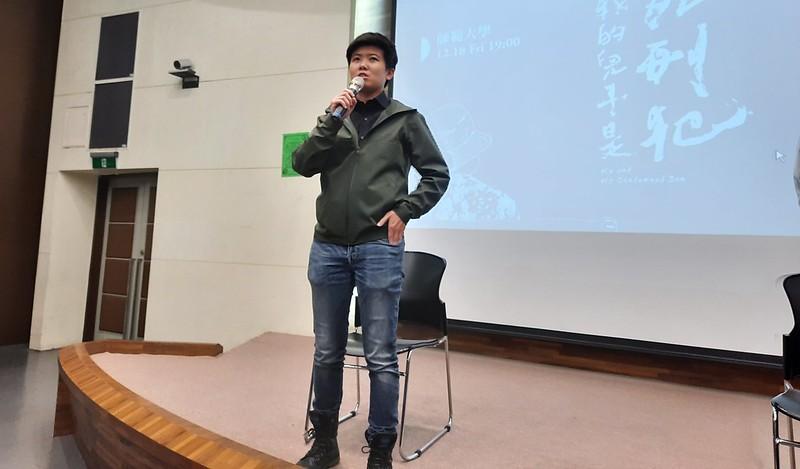 台北市議員苗博雅,與觀眾分析我國死刑的爭議點。圖/林太龍攝