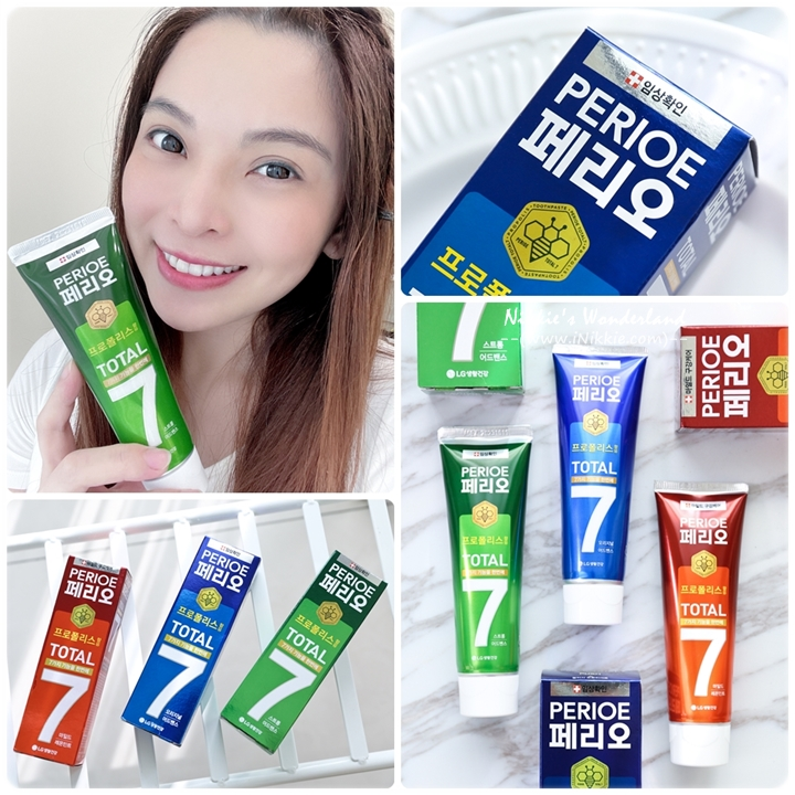 韓國 PERIO 倍麗兒 TOTAL 7 7效蜂膠牙膏