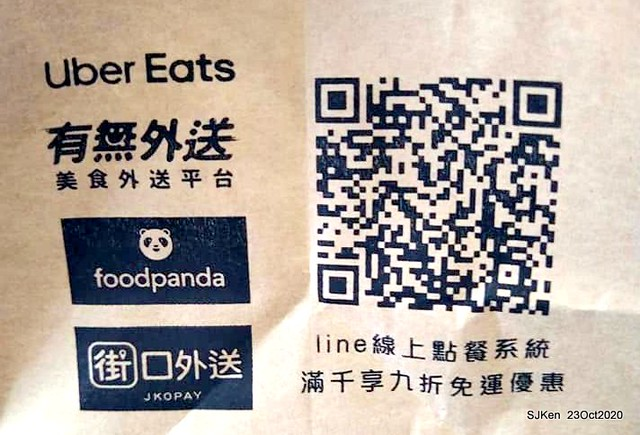 """The scallion pancakes store """"陸家班三星蔥油餅"""" at Taipei, Taiwan,Oct 23,2020, SJKen."""