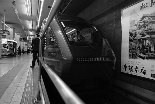 25-12-2020 (part 1) (The Way from Nara to Nagoya via Osaka) (21)