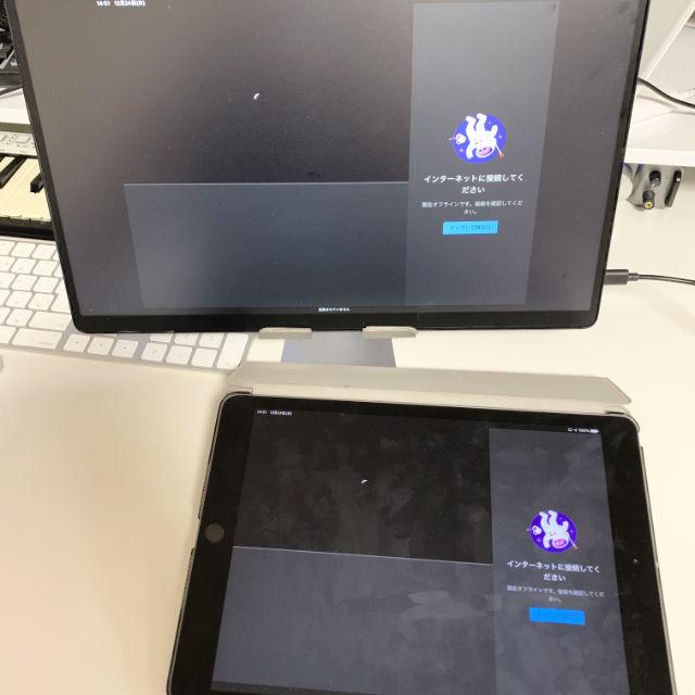 iPadネット切断