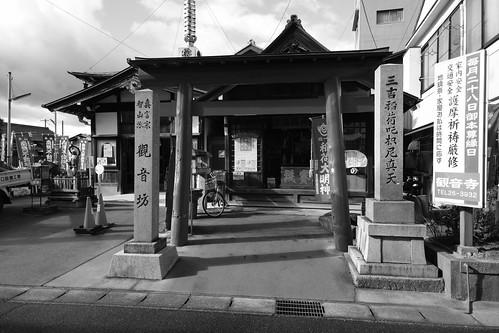 25-12-2020  (part 2) (visiting Tsushima, Aich pref)  (7)