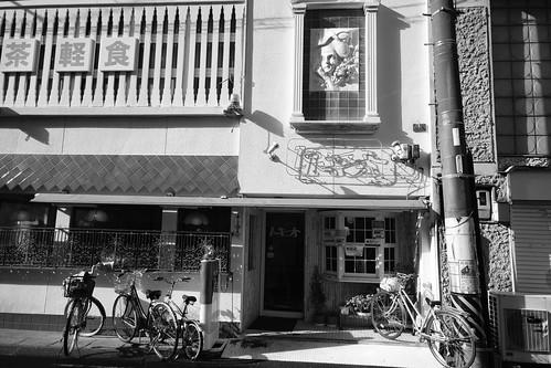 25-12-2020  (part 2) (visiting Tsushima, Aich pref)  (6)