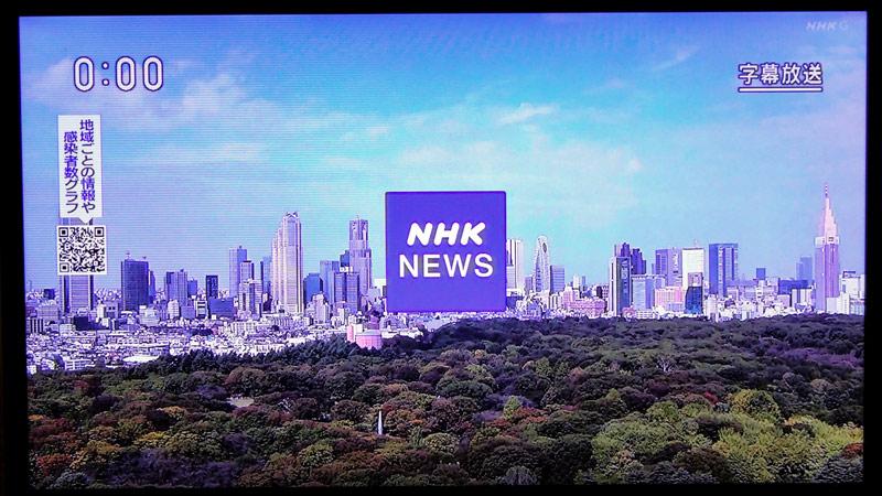 NHK正午のニュース画面より