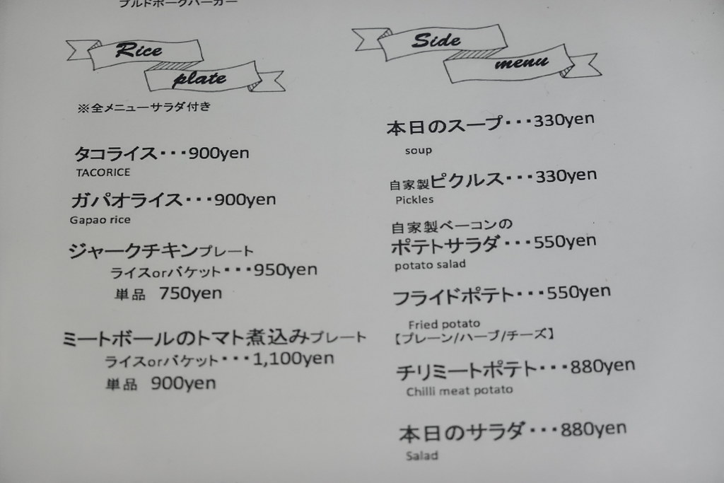 42(東長崎)