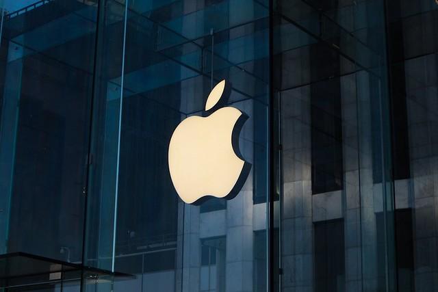 37499-70416-Apple-Logo-Icon-on-Building-xl