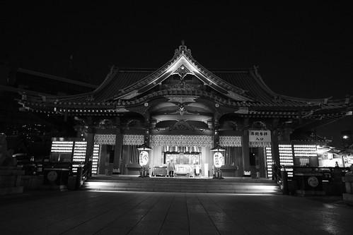 26-12-2020 Tokyo... vol01 (188)