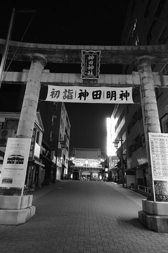 26-12-2020 Tokyo... vol01 (181)