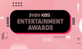 KBS Entertainment Awards 2020