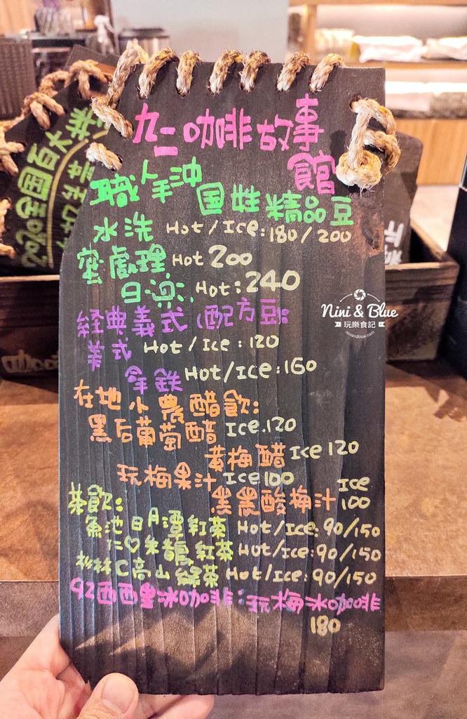 九二咖啡故事館.國姓咖啡21