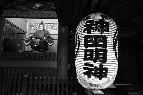 26-12-2020 Tokyo... vol01 (193)