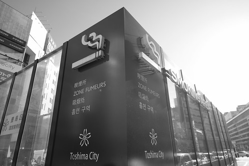 26-12-2020 Tokyo... vol01 (104)