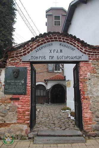 """Монашеско пострижение в Самоковския манастир """"Покров Богородичен"""""""