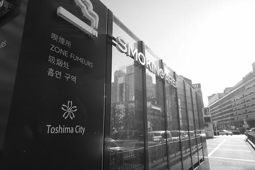 26-12-2020 Tokyo... vol01 (103)