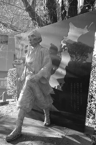 26-12-2020 Tokyo... vol01 (17)