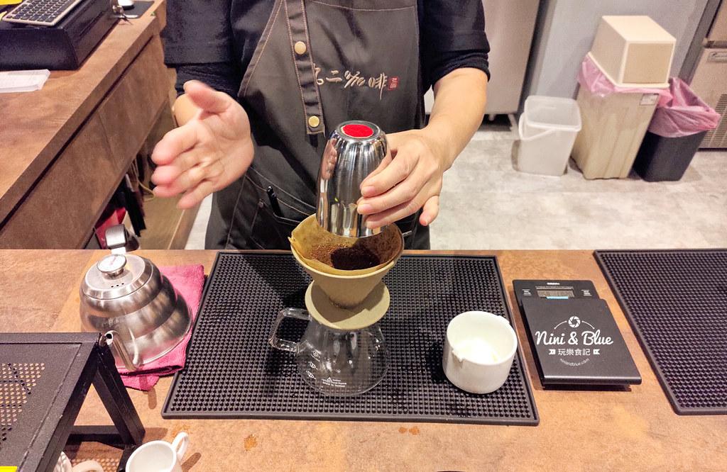 九二咖啡故事館.國姓咖啡19