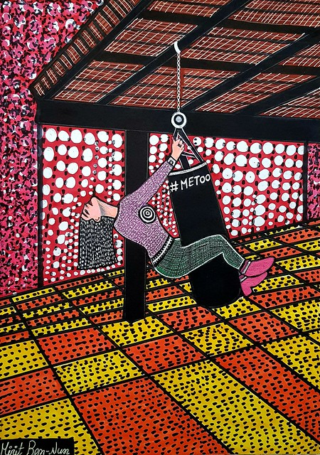 אמנות פמיניזם מירית בן נון ציירת ישראלית מודרנית אוטודידקטית עכשווית