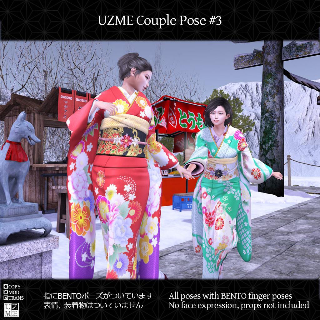 UZME_Couple#3 Poster