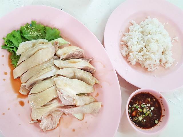 hadyai asia pochana chicken rice