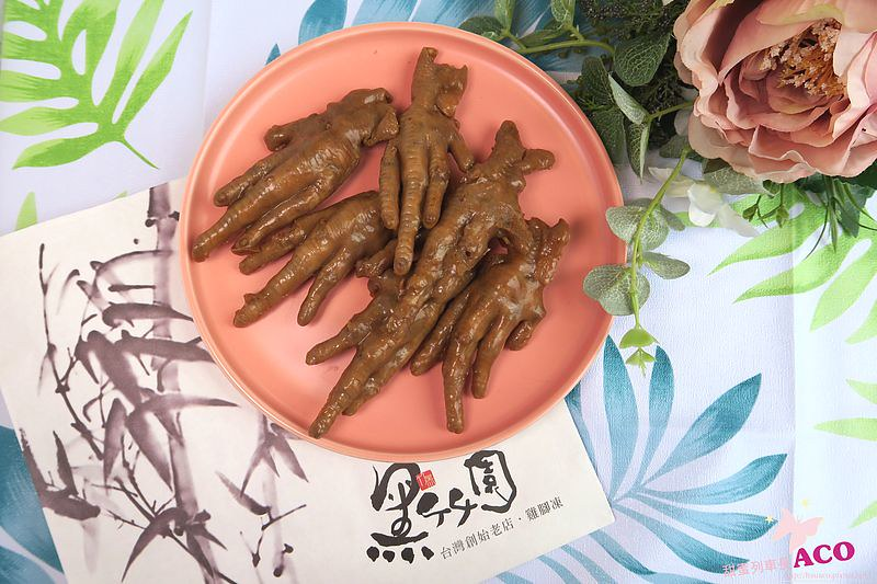 【雞腳凍推薦】黑竹園雞腳凍 下酒菜 年菜拼盤25