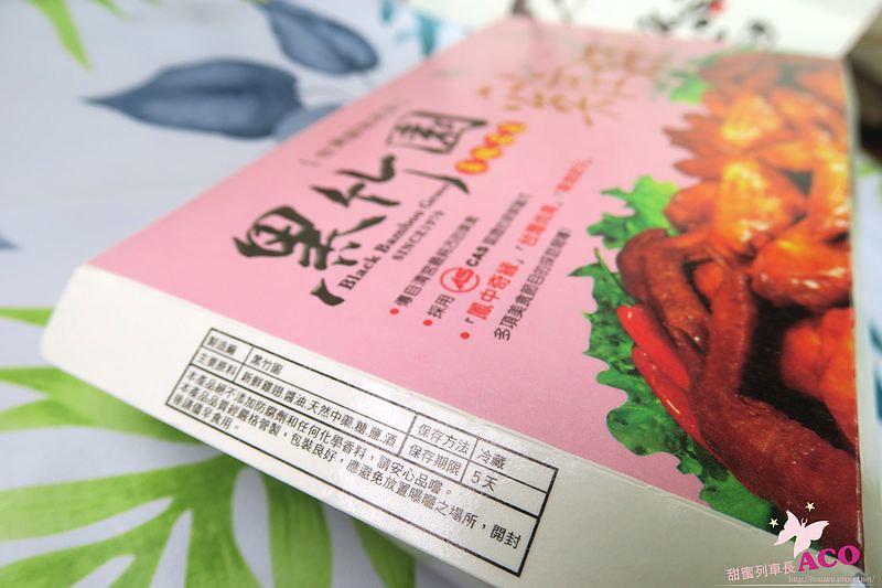 【雞腳凍推薦】黑竹園雞腳凍 下酒菜 年菜拼盤43