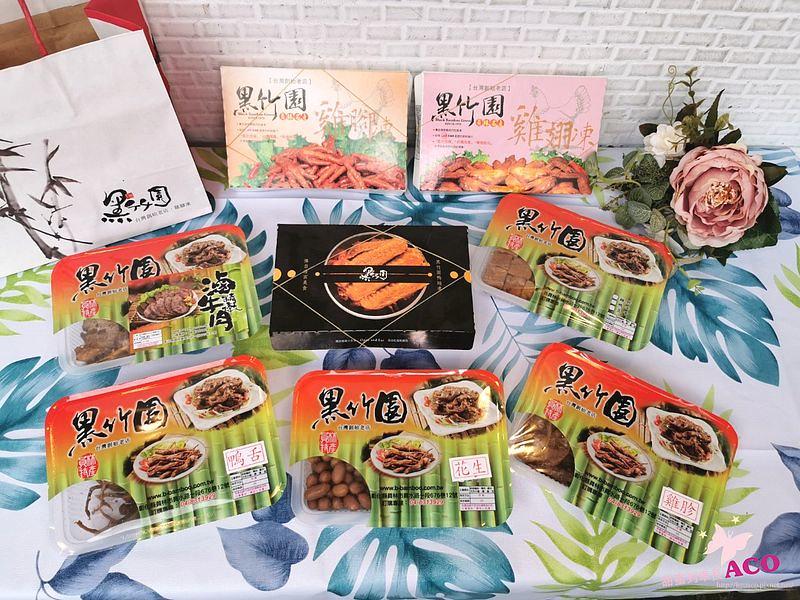 【雞腳凍推薦】黑竹園雞腳凍 滷味拼盤10