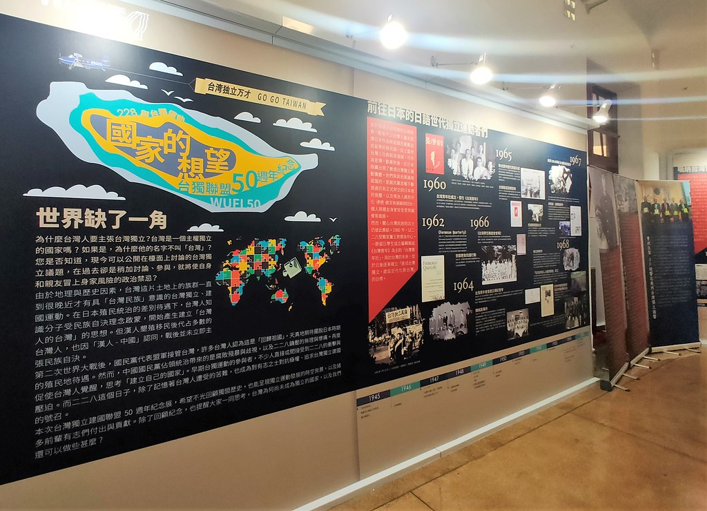 台北市二二八國家紀念館 (19)