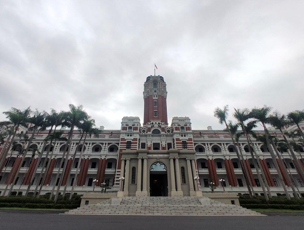 台北市二二八國家紀念館 (1)