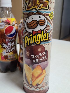 Pringles Fish and Chips