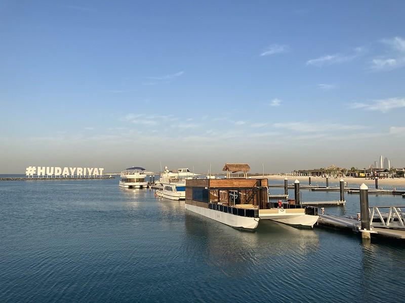 Hudayriyat island - جزيرة الحديريات
