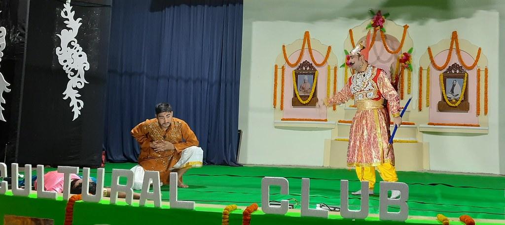 Staff Cultural Club 87