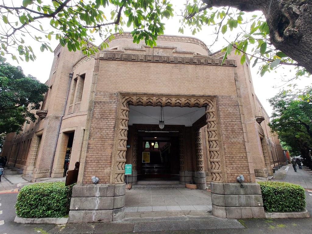 台北市二二八國家紀念館 (6)