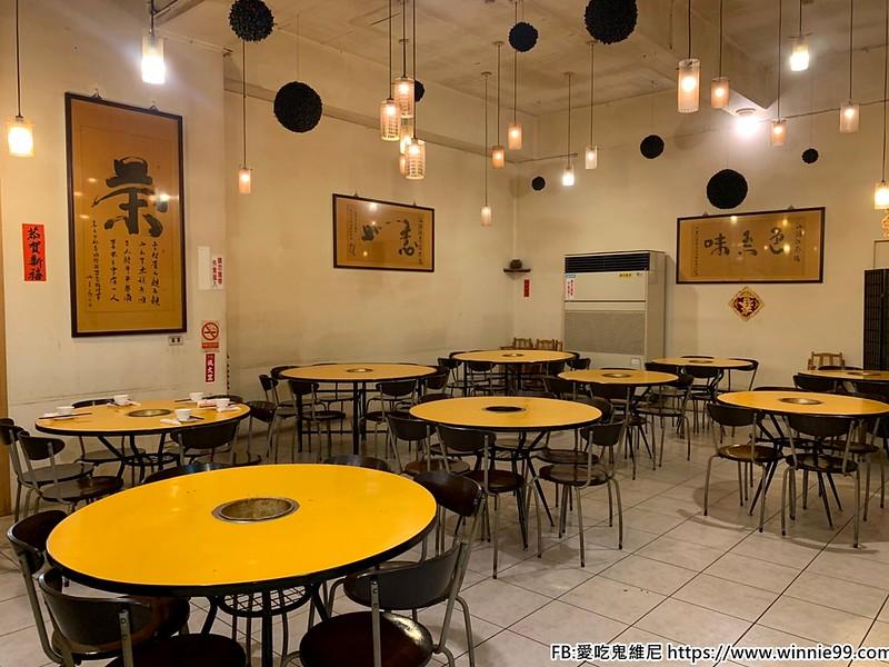 汕頭沙茶爐_200531_0001