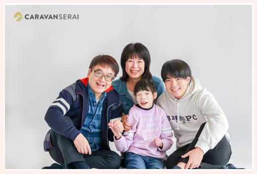年賀状用家族写真 4人家族