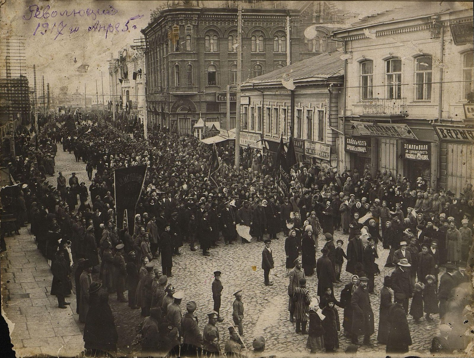 5 апреля. Демонстрация в Томске