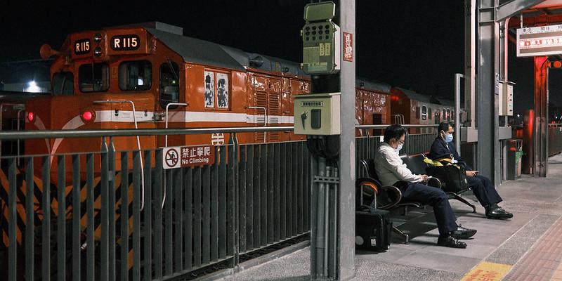 藍皮普快車|TAIWAN Train