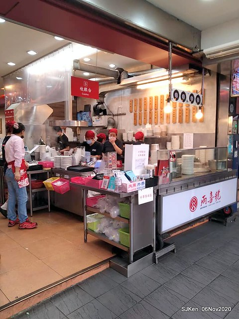 "The Squip soup & the dry noodle store ""萬華兩喜號"" at Taipei,Taiwan,  Nov 6, 2020,SJKen."