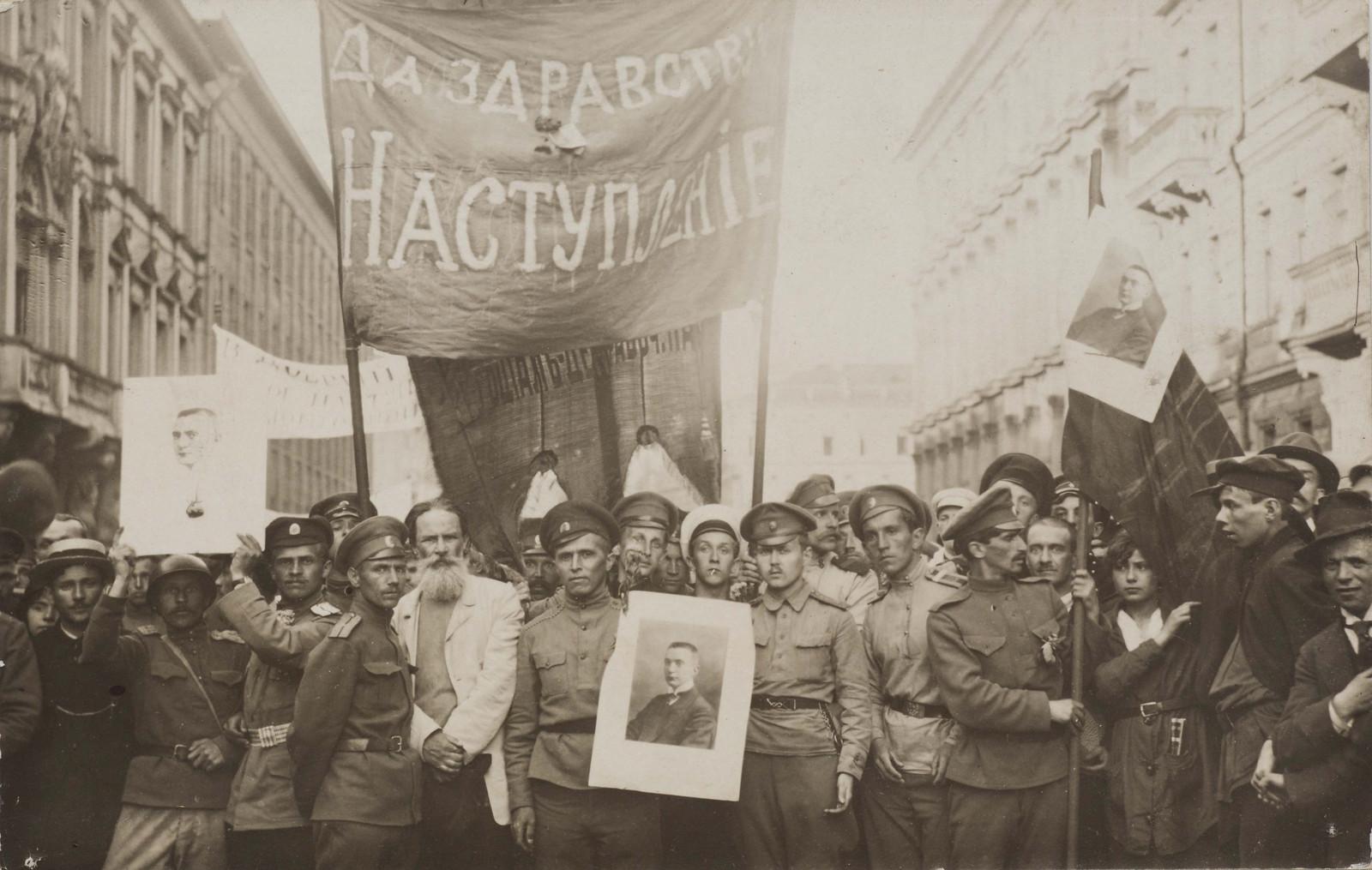 20 июня. Демонстрация в Петрограде по поводу наступления на фронте