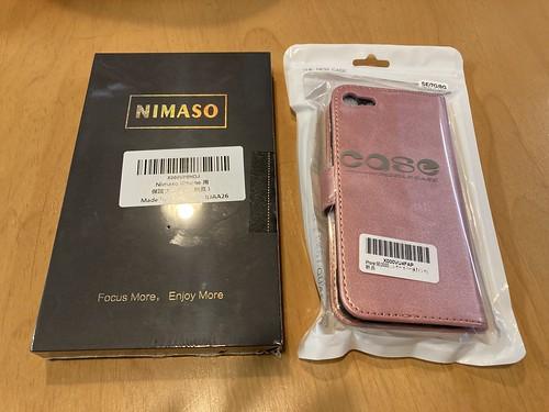 iPhone6sからiPhoneSE(第2世代)に機種変更 ケース購入