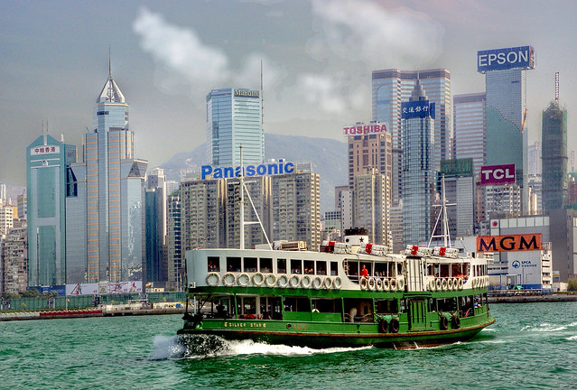 An other Star Ferry. Hog Kong.