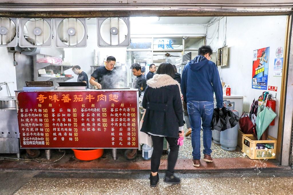 台北好吃牛肉麵,台北蕃茄牛肉麵,奇味蕃茄牛肉麵,奇味蕃茄牛肉麵價錢,奇味蕃茄牛肉麵評價,捷運昆陽站美食,捷運美食 @陳小可的吃喝玩樂