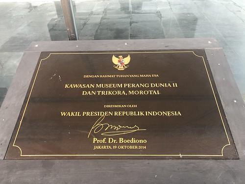 plaquette opening Museum Perang Dunia-2 dan Trikora, Morotai